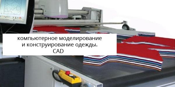 CAD Still ve kesim copy